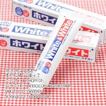 日本原装 假一罚十 狮王LION White�}White  美白牙膏 150g 价格:15.00