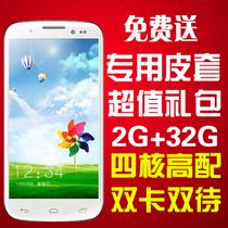 【国庆特价】VOTO UMI-X2(32G)优米 双卡双待维图四核智能手机 价格:1199.00