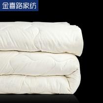 金喜路家纺 澳洲羊毛被 加厚被芯被子冬被春秋被学生单人双人正品 价格:159.00
