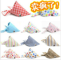 宝宝婴幼儿儿童用品全棉围兜领巾包头巾口水巾三角巾 价格:6.20