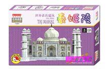 玩具 著名建筑 3D立体拼图 纸质立体拼(插)装 模型 泰姬陵现货 价格:30.00