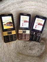 正品侨兴Y100H大电池超长待机大字体学生老人商务手机高清FM手写 价格:168.00