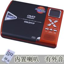 金业移动便携式DVD播放器 影碟机U盘/SD卡 兼容CD机 MP3 VCD外放 价格:188.00