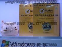正版 诺顿安全特警  2013/Norton 360 最新 二年三用户 杀毒软件 价格:165.00