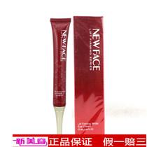 新面孔至尊红颜 弹力紧致净白眼霜25g 紧致 抚平细纹 干纹 正品 价格:39.00
