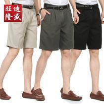 特价夏装中裤中老年人大码宽松高腰双褶薄休闲西装短裤男士五分裤 价格:79.00