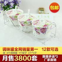 创意厨房用品 陶瓷调味罐 调味调料盒 调料罐味瓶套装包邮 送勺子 价格:29.00