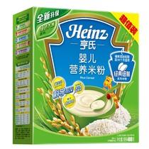 【天猫超市】亨氏Heinz 经济装婴儿营养米粉400g 4个月以上 价格:15.90