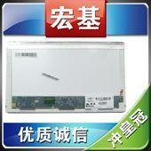 宏基ACER Emachines D725 D525 D728 D732 笔记本液晶屏幕 显示屏 价格:230.00
