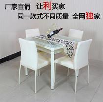 简约时尚双层小方桌洽谈桌小户型宜家餐桌椅组合加厚钢化玻璃餐桌 价格:389.00