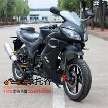2013地平线趴赛 公路摩托车 大跑车 125-150CC街车 双坐大轮 价格:3350.00
