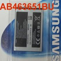 正能量国产优品三星 S3650 S7070 M7600 S5600 电池 AB463651BU 价格:4.95