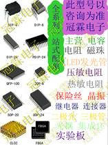M24C16-WM6T 全系列配套服务 单价以咨询为准 价格:5.88
