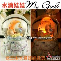 正版正品 我的女孩my girl月亮天使发光水晶球音乐盒 带灯八音盒 价格:215.00