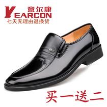 正品意尔康男鞋休闲鞋男士真皮商务正装皮鞋男式套脚鞋男鞋子包邮 价格:128.00