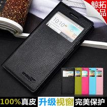 华为p6手机套 移动版手机壳 保护套 手机皮套 华为p6电信版手机套 价格:88.00