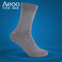 8双装艾依欧袜子  男袜 男士 商务袜 休闲袜 秋季新款J-04 价格:39.90