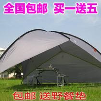 正品包邮 加围布户外天幕 超大遮阳天幕 沙滩帐篷 凉棚 雨篷 蓝星 价格:220.00