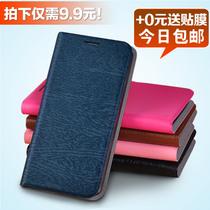LANWK 麦芒华为A199手机保护套 华为A199保护壳皮套 侧翻手机套 价格:68.00