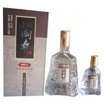 正品国产白酒酒特价 整箱包邮 31度扳倒井酒1+1 中国山东名酒低价 价格:48.00