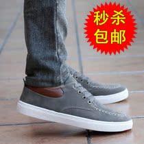 包邮透气板鞋男运动休闲韩版磨砂男鞋子 时尚潮流低帮鞋男士单鞋 价格:34.00