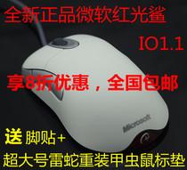 包邮 正品 微软红光鲨光学 微软IO1.1 战队包 CS CF游戏鼠标 价格:145.00