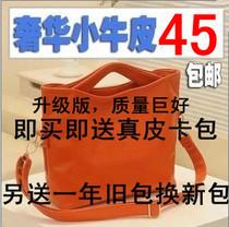 包包2013新款 潮 女欧美单肩手提斜跨包袋女士包包牛皮包真皮女包 价格:45.00