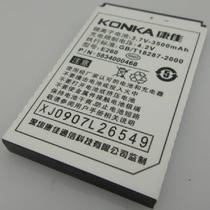 包邮 康佳E260手机电池 E303 R370 W371 D260 V68原装电池+座充 价格:28.50