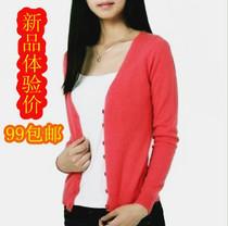 羊绒衫开衫 V领宽松毛衣短款针织衫 女士羊毛衫百搭秋装外套 包邮 价格:99.00