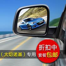 华仕JEEP2500后视镜 切诺基2500倒车镜片 四缸六缸小切大视野蓝镜 价格:34.30