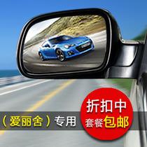 华仕东风雪铁龙新爱丽舍大视野蓝镜老爱丽舍后视镜毕加索C4倒车镜 价格:24.50