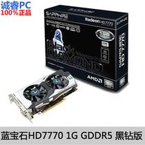 蓝宝石 HD7770 1G GDDR5 黑钻版 不带OC版 双风扇 游戏显卡 特价 价格:779.00