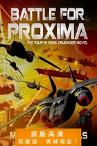 Battle for Proxima-Michael G. Thomas 价格:7.50