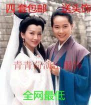 现货中秋节古装演出许仙服白娘子服装小青服白蛇传戏服古装情侣服 价格:30.00