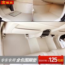 汽车脚垫新凯美瑞 锐志花冠RAV4汉兰达卡罗拉全包围汽车脚垫连体 价格:125.00