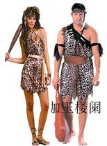 野人服装/野人衣服-石器时代服装33-1新 价格:39.00