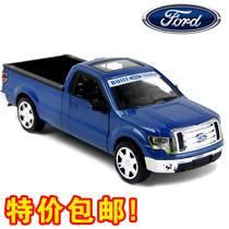 福特F150皮卡模型 合金工程车卡车玩具汽车模型 儿童金属回力车 价格:39.90