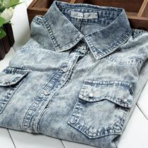 欧洲站2013新款女装韩版清新大码雪花磨白色牛仔衬衫女长袖衬衣 价格:68.00