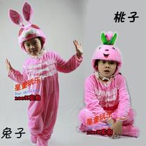 新款儿童演出服 小兔子动物服饰 小白兔服装 动物卡通表演服 桃子 价格:24.00