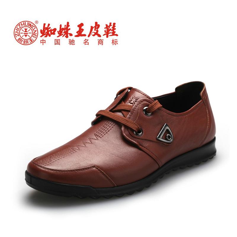 蜘蛛王男鞋正品日常休闲皮鞋新款时尚单鞋低帮板鞋软面皮软底特价 价格:288.00