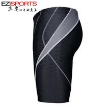 弈姿游泳裤 泳池专用 超强抗氯 鲨鱼皮 撞色男平角泳裤 Ezi8053 价格:79.00