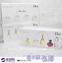 包邮 正品Dior/迪奥香水5五件套装魅惑/甜心/红毒/真我/快乐礼盒 价格:330.00