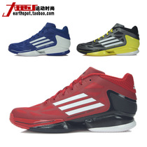 大地 AdiZero Crazy Light 2 Low 轻无敌 G66077/G66078/G66080 价格:448.00