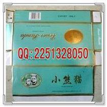 小熊猫硬盒烟标收藏 红河道送礼 芙蓉王收藏 漫天游送礼 全国包邮 价格:178.00