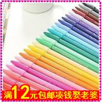 满12元包邮 韩国慕那美24色彩笔涂鸦笔水笔中性签字笔文具 价格:1.73