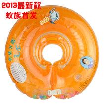 13年升级版 医院品牌少飞婴儿游泳圈脖圈 儿童颈圈 带防伪码 价格:168.33