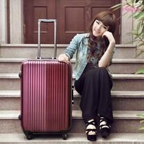 正品电子纹磨砂铝框maito拉杆箱超静音万向轮旅行箱包行李箱包邮 价格:318.00