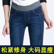 欧洲站牛仔裤长裤女韩版潮 大码牛仔裤女 松紧腰小脚显瘦铅笔长裤 价格:79.00