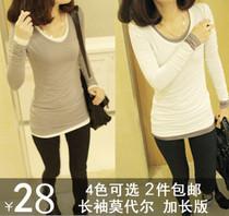 包邮爆款莫代尔新款韩版修身中长款圆领百搭长袖打底衫女装T恤 价格:28.00