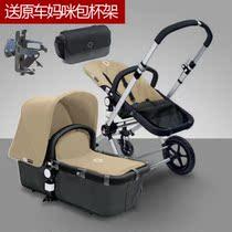 荷兰Bugaboo Cameleon欧洲高景观可平躺婴儿童推车送妈咪包杯架 价格:2530.00